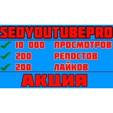 Просмотры из России на видео YouTube от 10000